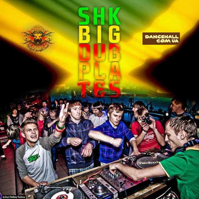 shk big dubplates
