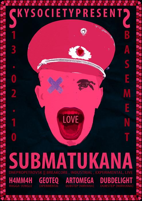 submatukana