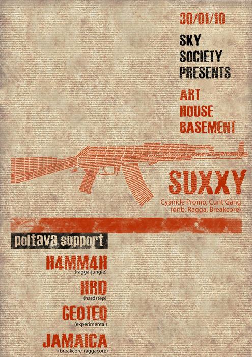 suxxy basement core